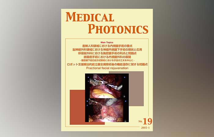Medical Photonics